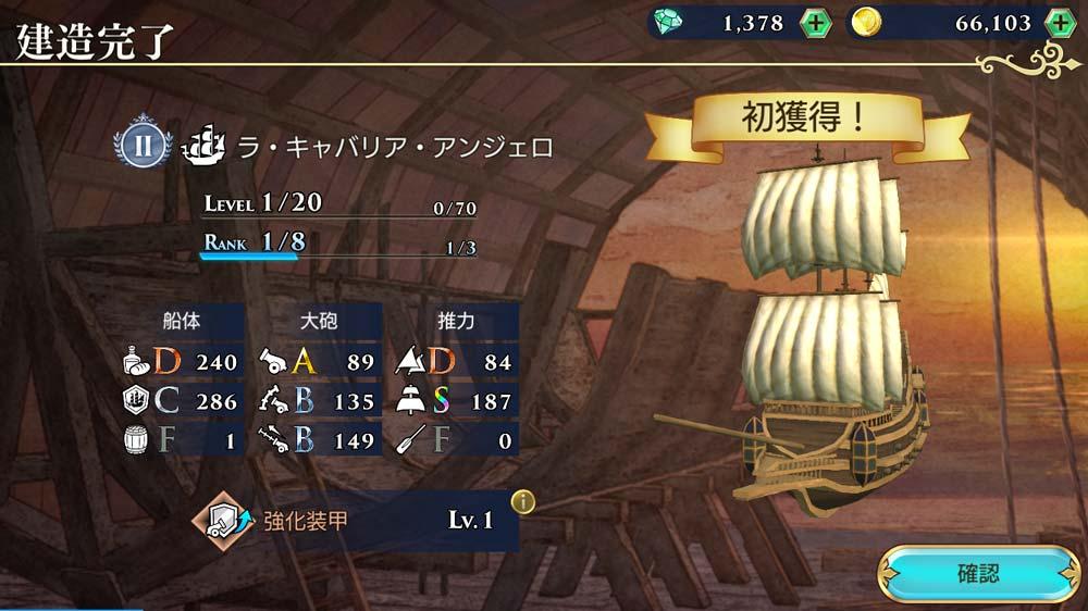 ウミロク 造船 コメント 大航海時代6【ウミロク】航海3日目