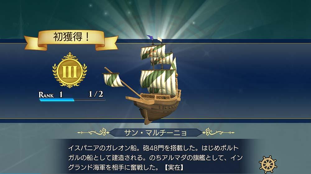 ウミロク 造船 コメント 元DOL民の僕が大航海時代6をプレイしたら衝撃的な内容の数々にショッ...